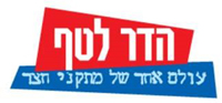 Hadar Lataf Ltd